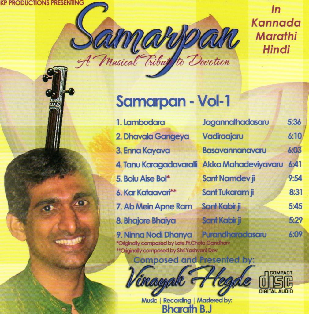 Samarpan Album
